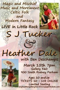 Little Rock: Sooj & Heather Dale  @ Gallery 360 | Little Rock | Arkansas | United States